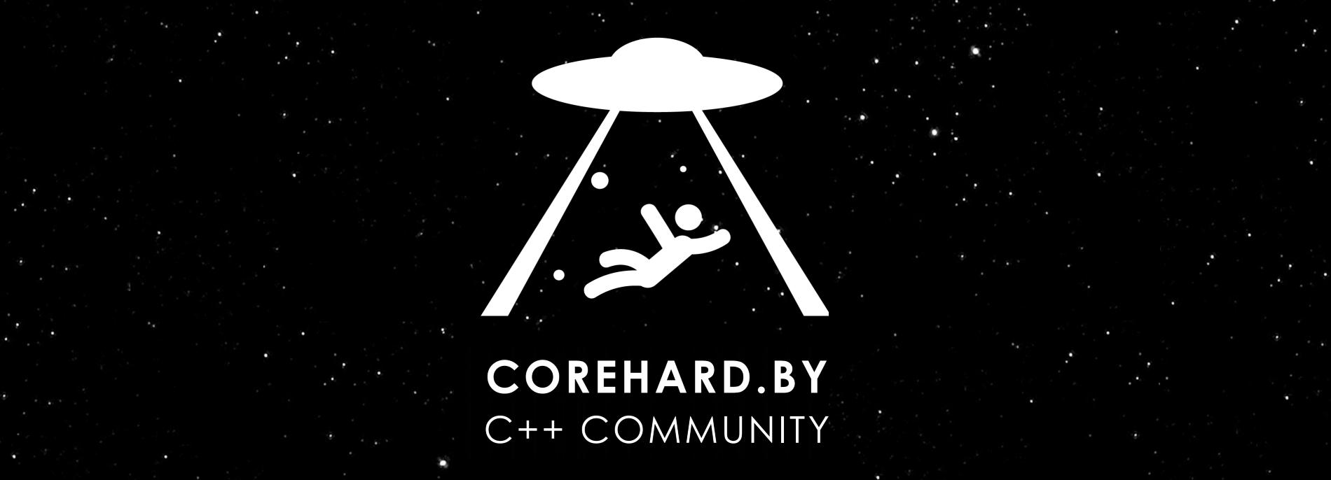CoreHard.by